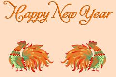 Two red rooster on a clean background and the inscription `Happy New Year.` stock illustration