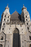 Two Roman towers of St. Stephan's Cathedral in Vienna, Austria Stock Photos