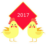 Two roosters with 2017 sign Royalty Free Stock Image