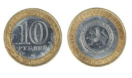 Two sides of the coin ten rubles Royalty Free Stock Images
