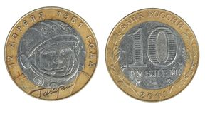 Two sides of the coin ten rubles Royalty Free Stock Photo