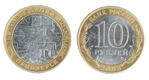 Two sides of a coin ten rubles Stock Image