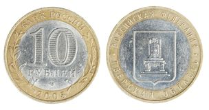 Two sides of the coin ten rubles Royalty Free Stock Image