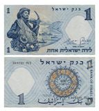 Discontinued Israeli Money - 1 Lira. Two sides of an Israeli 1 Lira money note printed in 1958. The Israeli lira (or Israel pound) was the currency of Israel Royalty Free Stock Photos