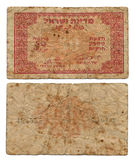 Discontinued Israeli Money - Vintage 50 Pruta. Two sides of an Israeli 50 Pruta money note printed in the first days of the state - 1940's. The Israeli Pruta was Royalty Free Stock Photography