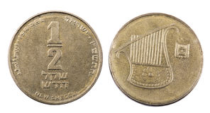 Isolated 1/2 Shekel - Both Sides Frontal Royalty Free Stock Photo