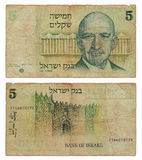 Discontinued Israeli 5 Shekel Note. Two sides of an Israeli 5 Shekel money note printed in 1978. This currency was canceled in Israel in September 4th 1985. The Royalty Free Stock Photo