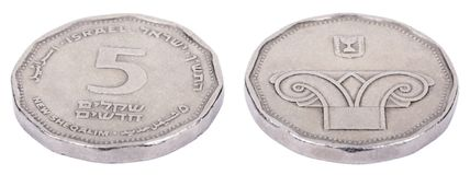 Isolated 5 Shekels - Both Sides High Angle Stock Photos