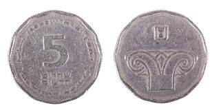 Isolated 5 Shekels - Both Sides Frontal Stock Photos