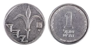 Isolated 1 Shekel - Both Sides Frontal. Two sides of an Israeli 5 Shekels (Singular: Shekel) coin. The obverse depicts a lily, Yehud in ancient Hebrew, the state Royalty Free Stock Photography