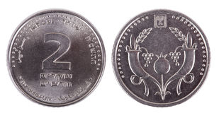 Isolated 2 Shekels - Both Sides Frontal Stock Photography