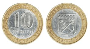 Two Sides Of The Coin Ten Rubles Stock Photo