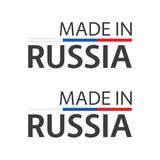 Two simple vector symbols Made in Russia Royalty Free Stock Photo