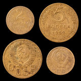 Two Soviet Union Coins on a Black Background. Stock Images