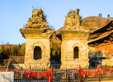 Two stupas with one-base(Lianli stupas ) in the Kaihuo temple. Stock Photos