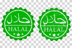 Two style star rounded sign halal not allowed to eat and drink for islam. Vector sketch of two style star rounded sign halal not allowed to eat and drink for Stock Illustration
