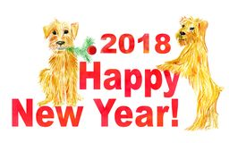 Two yellow dogs and sign Happy New Year 2018 on white background. Dog as a symbol of  the year against Chinese calendar. Watercolor painting. Hand drawn Royalty Free Stock Photo