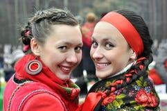 Two young ukrainian women Royalty Free Stock Photos