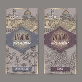 Two Zaatar labels with Jerusalem landscape, Syrian oregano and Sumac sketch. Culinary herbs collection. Great for cooking, medical, gardening design Royalty Free Stock Image