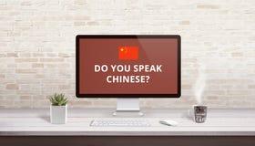 Ty mówisz chińczyka na komputerowym pokazie Online lekcji pojęcie obrazy stock