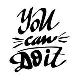 Ty możesz robić mię: motywować wycena, zwrot Ręki literowanie Obraz Royalty Free
