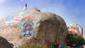 Tybet Fotografia Royalty Free
