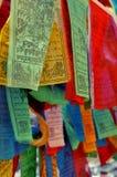 Tybetańskie modlitw flaga Fotografia Stock