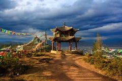 Tybetańczyka krajobraz. Fotografia Royalty Free