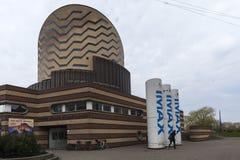 Tycho Brahe planetarium budynek Copenhagen Zdjęcie Stock