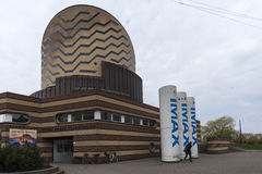 Tycho Brahe Planetarium building of copenhagen Stock Photo