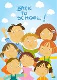 tylna szkoły