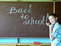 tylna szkoły Zdjęcie Royalty Free