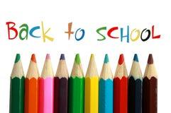 tylna szkoły Zdjęcie Stock