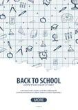 tylna tło do szkoły Edukacja sztandar również zwrócić corel ilustracji wektora ilustracja wektor