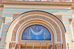 Tympanum of Alexander Nevsky Cathedral (1884) in Lodz, Poland Royalty Free Stock Images