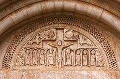 tympanum of the church of Santa Maria,Siurana Royalty Free Stock Images