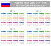 Typ- 1russischer Kalender 2015-2018 Montag-Sun Stockfoto