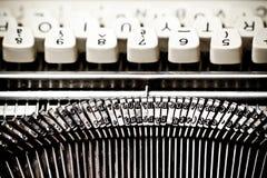 Type barres et boutons blancs de la machine à écrire photos libres de droits