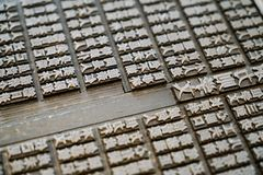 Type chinois antique système Photo stock