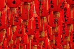 type chinois de lanterne Image stock