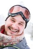 Type de sourire Images stock