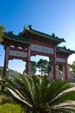type grand de porte chinoise Image libre de droits