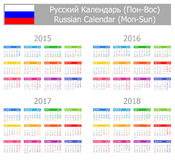 2015-2018 Type-1 Russian Calendar Mon-Sun. On white background Stock Photo