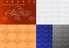 Type traditionnel configuration de nuage en Chine Illustration Stock