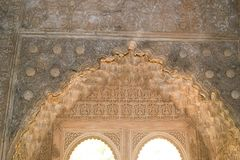 Types of Alhambra Royalty Free Stock Images