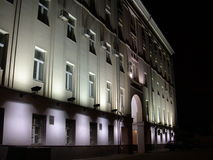 Types of the Moscow. Illuminated searchlight building in the night Royalty Free Stock Image