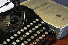 Typewriter Royalty Free Stock Photography