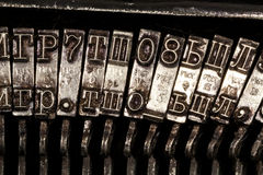 The typewriter Royalty Free Stock Images