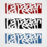 Typhography的变异的赖买丹月Kareem 免版税库存照片