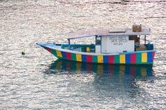 Typical boat - Tobago island - Caribbean sea. Republic of Trinidad and Tobago - Tobago island - Typical boat - Caribbean sea royalty free stock images